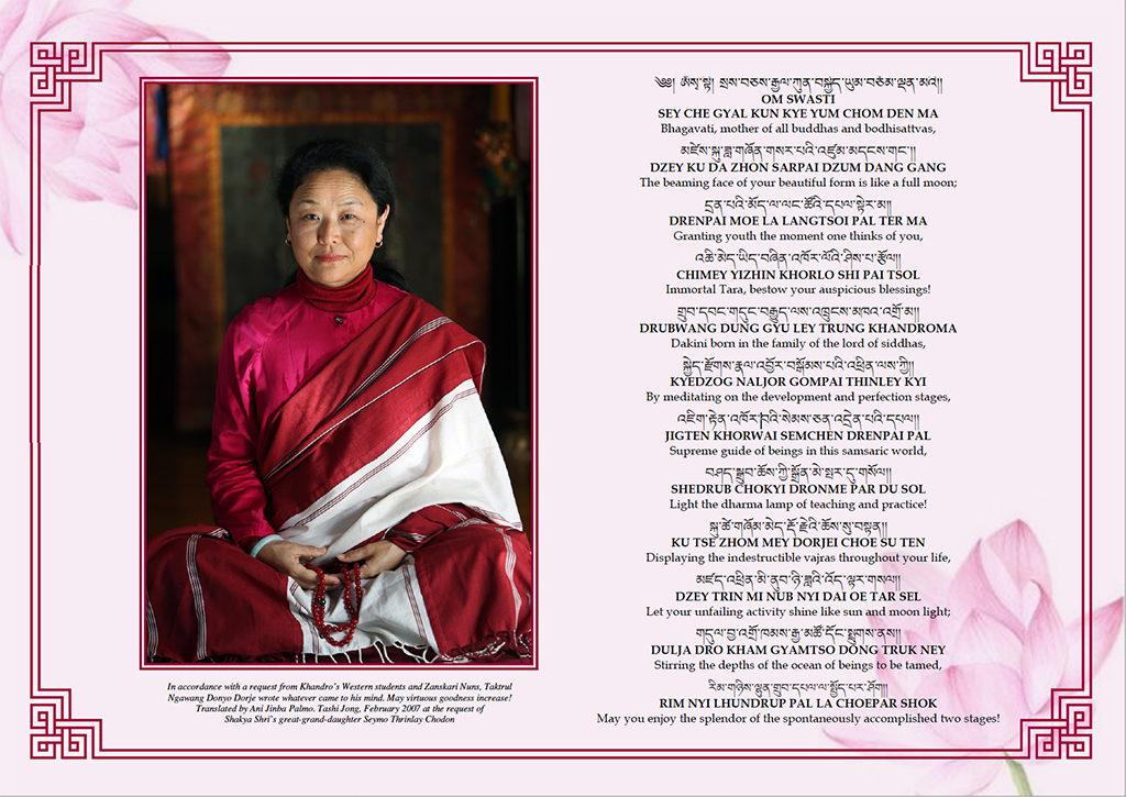 Long Life Prayer for Khandro Thrinlay Chodon