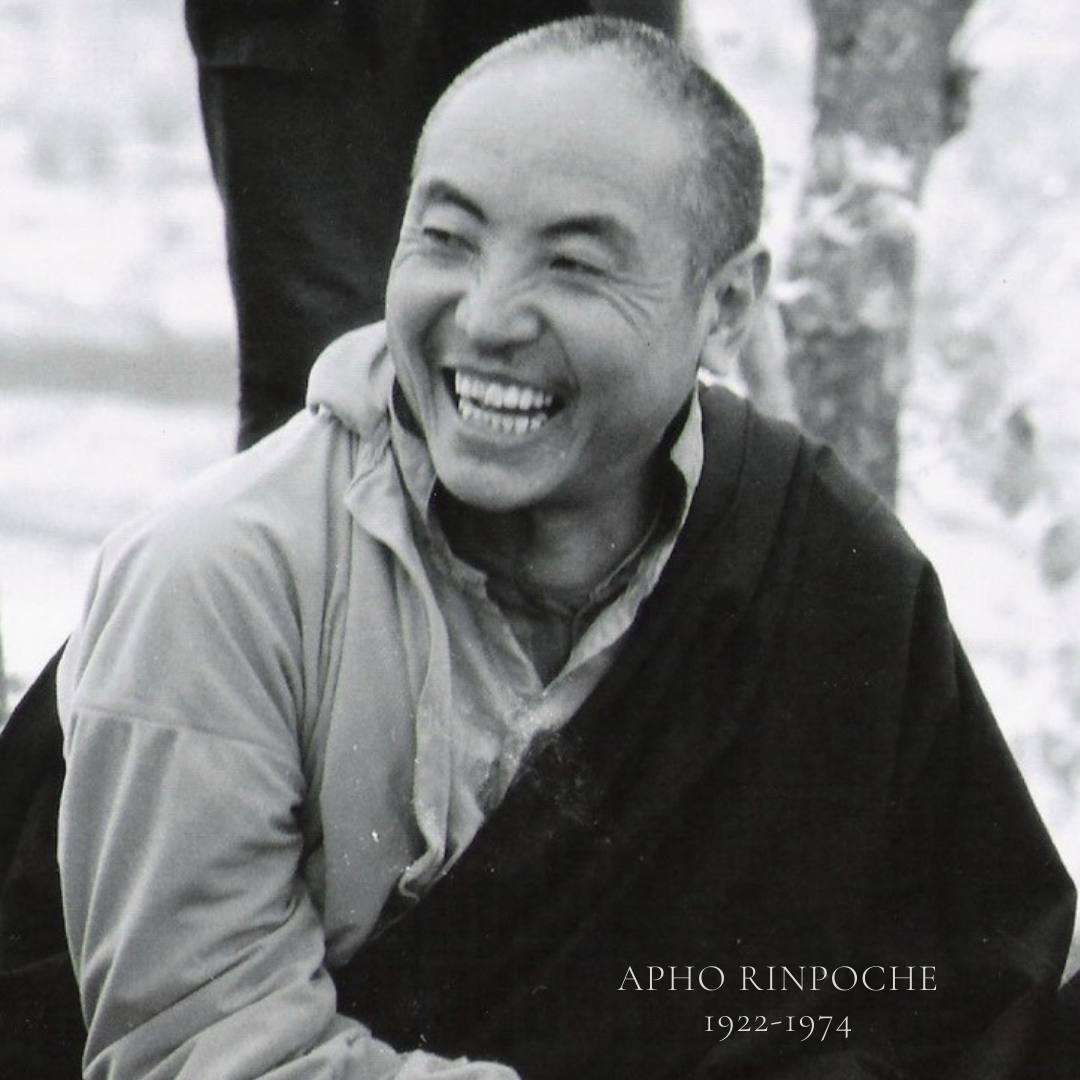 Apho Rinpoche